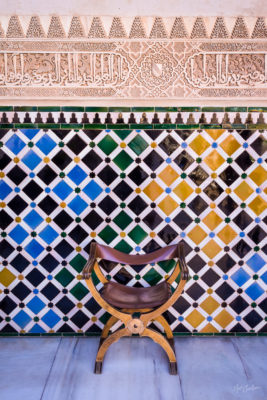 Travel Photograph: Alhambra Chair by Nat Coalson